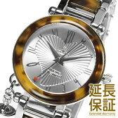 【レビュー記入確認後3年保証】ヴィヴィアンウエストウッド 腕時計 Vivienne Westwood 時計 並行輸入品 VV006SLBR レディース ORB オーブ