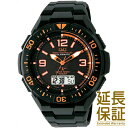 【レビュー記入確認後3年保証】キュー&キュー 腕時計 Q&Q 時計 正規品 シチズン CITIZEN MD06 315 メンズ SOLARMATE ソーラー電波 JAN:4966006063486
