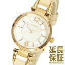 【レビュー記入確認後1年保証】フォッシル 腕時計 FOSSIL 時計 ...(1.0)