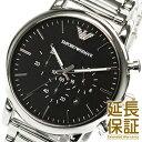 【並行輸入品】EMPORIO ARMANI エンポリオアルマーニ 腕時計 AR1894 メンズ ルイージ