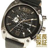 【レビュー記入確認後1年保証】ディーゼル 腕時計 DIESEL 時計 並行輸入品 DZ4341 メンズ OVERFLOW オーバーフロー
