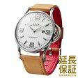 【レビュー記入確認後5年保証】アイ・ティー・エー 腕時計 I.T.A. 時計 正規品 23.00.06 メンズ Gagliardo ガリアルド