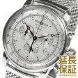 【レビュー記入確認後3年保証】ツェッペリン 腕時計 ZEPPELIN 時計 並行輸入品 7680M 1 メンズ Zeppelin号誕生 100周年記念モデル 自動巻き
