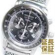 【レビュー記入確認後3年保証】ツェッペリン 腕時計 ZEPPELIN 時計 並行輸入品 7680M-2 メンズ Zeppelin号誕生 100周年記念モデル