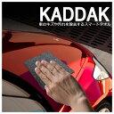 【日本語 正規パッケージ品】KADDAK カダック 拭くだけで 車 の キズ や 汚れを 除去する スマートタオル kaddakスマートタオル kaddak2