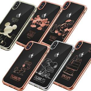 f2cfa53c57 ディズニー スヌーピー iPhone XS X TPU クリア ケース カバー アイフォン ブランド ソフト 薄い 透明 スマホケース かわいい
