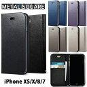 METAL SQUARE iPhone XS X iPhon