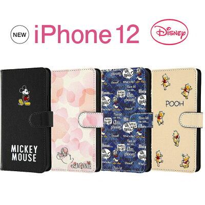 iPhone12/iPhone12PRO/iPhone12miniディズニー手帳型アートケースカバー手帳手帳型ケースストラップストラップホールアイフォン12キャラクターミッキーミニードナルドプーさんiPhoneケーススマホケースおしゃれかわいい対衝撃iPhone12ケース
