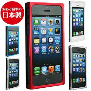 8c0fa897a3 iPhone SE iPhoneSE iPhone5S iPhone5 RECTA 日本製 アルミバンパー ケース アイフォンSE アイフォン5S  アイフォン