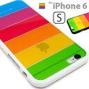 LIMS iPhone6S iPhone6 レインボー クリア ケース iPhone 6S 6 レインボーケース かわいい おしゃれ 大人女子 大人可愛い カバー ブランド バンパー ストラップ ストラップホール 韓国 アイフォン6S アイフォン6 アイフォン スマホケース iPhoneケース