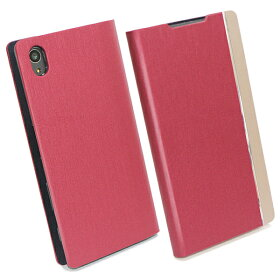 XperiaZ5XperiaZ4XperiaZ3手帳型ケース