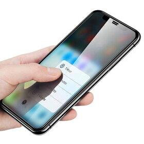 ブルーライトカットプライバシーiPhoneXiPhone8iPhone8PLUSiPhone7PLUSiPhone6SiPhone6液晶全面保護3DガラスフィルムiPhoneX87旭硝子全面9hフィルム保護フィルム液晶保護フィルムガラスフルカバー覗き見防止液晶フィルムブルーライトカット