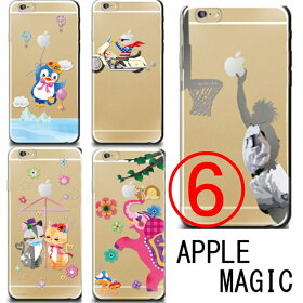 ��iPhone���������ݥ����2�ܡۡ�APPLEMAGIC�����ʡۡ�iPhone5�б����ꥢ�ϡ��ɥ�������iphone/�����ե���/�����/�ǥ����ˡ�/�֥���/�쥶��/���ꥳ��/���С�/���ޥۥ�����/���ޥ�/5/���������꡼/�Х�ѡ�