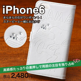 ��iPhone64.7��������ѡۡڥ��̡��ԡ��֥å����С���������snoopy/iphone/�����ե���/�����ե���6/�Х�ѡ�/���ޥۥ�����/6/���ޥ�/���С�/��/�쥶��������/��Ģ/��Ģ��/������/���ޥۥ��С�/���ޡ��ȥե���/����饯����/au/docomo/softbank