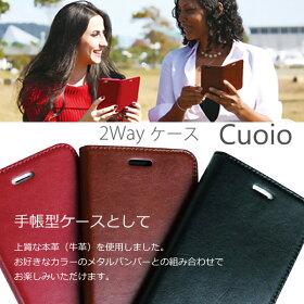 CuoioクオイオiPhone7iPhone6SiPhone62WAY本革手帳型レザーケース×アルミバンパーiPhone7ケース手帳手帳型ケースアルミバンパーカバーiPhone76S6アイフォン7アイフォン6Sアイフォン6ブランドおしゃれシンプルビジネス革ストラップホール