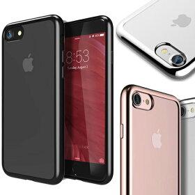 iPhone7iPhone7PLUSMETACHROMバンパーメタリックTPUクリアケースカバーアイフォン7アイフォンブランドソフトソフトケースTPUケース薄い透明スマホケースかわいいおしゃれ対衝撃iPhone7PLUS7PLUSケースiPhone7ケースクリアケース