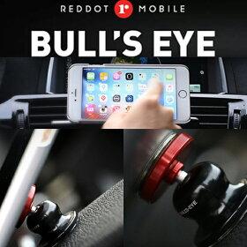 BULL'SEEYEスマートフォン全機種対応車載ホルダースマホ車載スタンドホルダーマグネット車載スタンド車載スマホホルダー車iPhone7iPhone6SiPhone6PLUSiPhoneSEXperiaXZSXZXZ5Z4Z3galaxyS8feelAQUOSRARROWSbehuaweizenfonedisnemobile