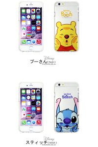 iPhone6iPhone6PLUSiPhone5SiPhone5ディズニーTPUケースiPhone6iPhone5SiPhone6PLUSケースiPhone6iPhone5SiPhone6iPhone5Sアイフォン6iPhone6iPhone5SiPhone6iPhone5Sアイフォン5SiPhone6iPhone5SiPhone6iPhone5SiPhone6iPhone5SiPhone6