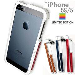 iPhone5S/5専用ケースLIM'S社限定生産第3弾各色999個限定販売在庫数は当店の在庫数ですストラッ...