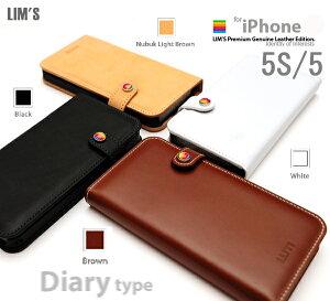 iPhone5S/5専用ケースストラップホール付き・ストラップ装着可能レビュー(感想)を書くと保護フ...