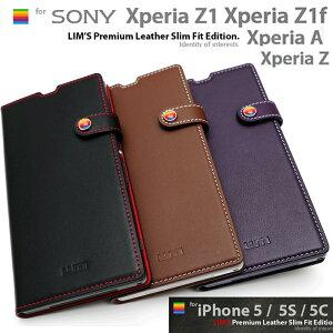 iPhone5S/5C/5専用Xperia Z1F SO-02F Z1 SO-01F SOL23専用A SO-04E Z SO-02E専用Xperia用は卓上...