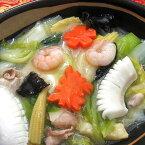 八宝菜(200g)中華 惣菜 中華料理 冷凍食品 はっぽうさい ハッポウサイ【冷凍真空パック】【調理は湯煎で10分】