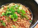九条ねぎ入り担々麺(1食分)