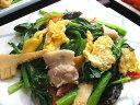 小松菜と玉子の中華炒め(170g)