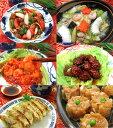 中華の定番セット【送料無料】冷凍食品【惣菜】