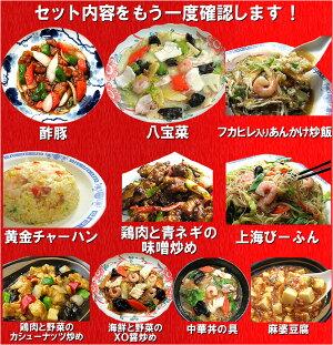 楽天市場店オープン12周年記念中華福袋【送料無料】※沖縄は1000円、北海道は600円、離島は地域によって別途必要となります。