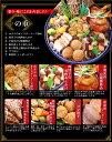 商品画像:自然食品のたいようの人気おせち楽天、おせち 2018 5人前 中華おせち オードブル 清水 送料無料 重箱なし 4?5人前 二段重 予約 お節 御節 京都 代金引換は別途手数料432円が必要。※北海道は800円・沖縄は1300円・離島は地域によって別途送料が必要。