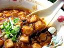 料理歴49年の職人「欒徳茂」が作る麻婆豆腐(250g)