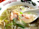 カニ身入りエノキの中華スープ(250g)