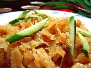 ランさんの作る絶妙な味付け!!高級中華クラゲ(200g)