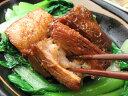 ランさんが時間をかけてじっくり煮込んで作った柔らか〜い豚の角煮(250g)今月も限定50個販売!