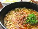 坦々麺(1食分)×4パック【送料無料】通常の52%OFFで販売!