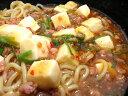 麻婆麺(410g)