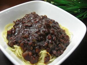 【闇市】ジャージャー麺(1食分×1パック)