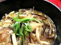 サンラータン麺(410g)