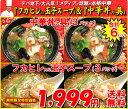 中華丼の具(300g)×3パック&フカヒレ入り玉子スープ(250g)×3パック【送料無料】【smtb-k】【ky】【チャイナノーバ】