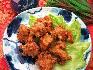 ランさん風♪若鶏の唐揚げ(8個)【調理済み】
