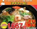 中華丼の具(300g)×3パック【送料無料】※2セット購入で肉団子のお...