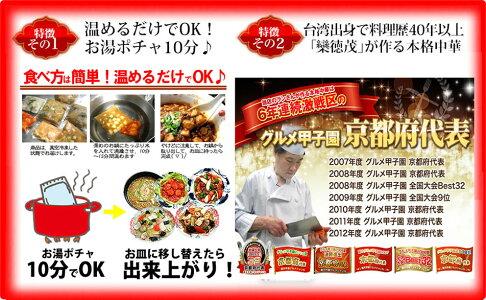 海老のチリソース(120g)中華惣菜中華料理冷凍食品レトルトえびちりエビチリ【冷凍真空パック】【調理は湯煎で10分】