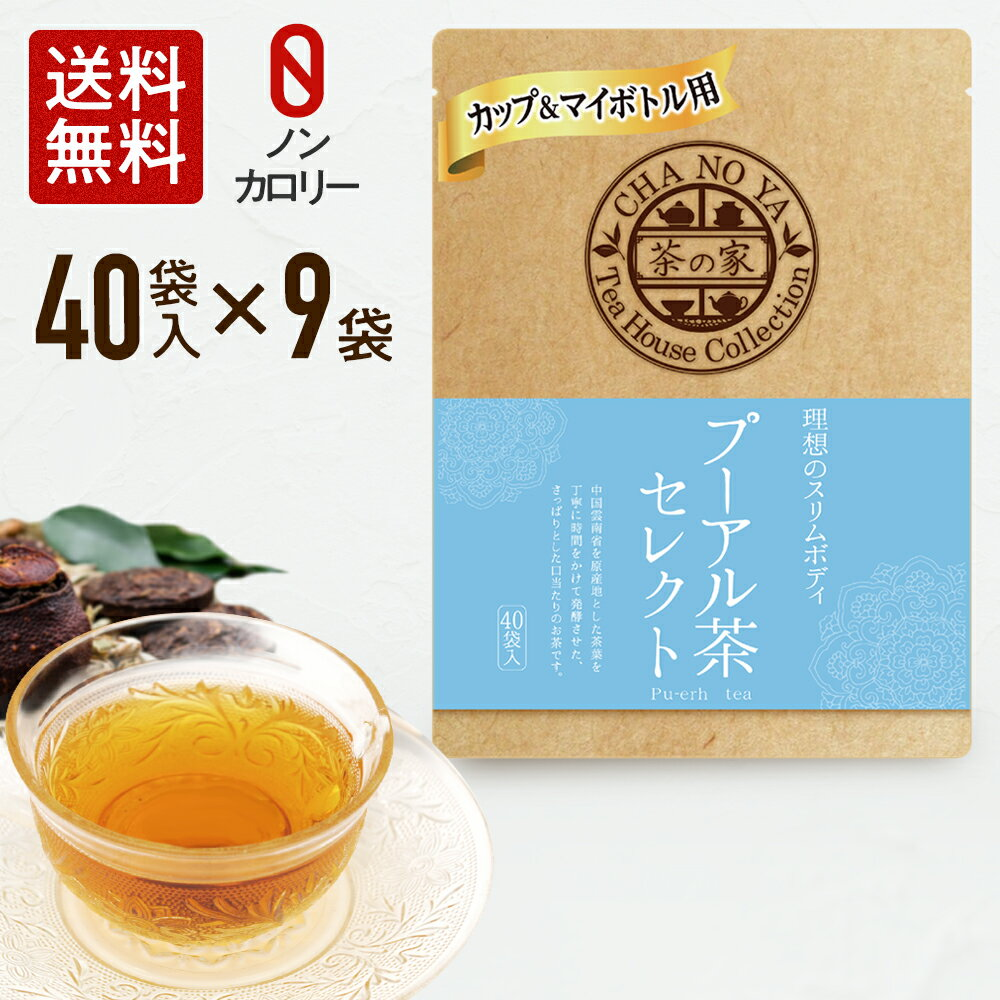 茶葉・ティーバッグ, 中国茶 630 1.5g409 0 2021