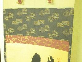 【茶道具古物/中古】尾関桃林(桃林宗園)*竪一行「瀧飛沫岩上」*大徳寺528世
