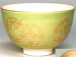 改元記念【茶道具】茶碗萌黄釉令和内「令和元年」文字*加藤藤山*