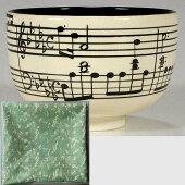 【茶道具:楽器セット】鳴神月セット(茶碗楽譜ショパン「雨だれの前奏曲」+古帛紗紹巴音符裂)音楽*楽器*茶器*