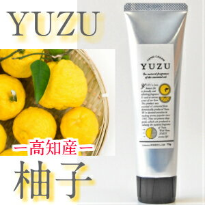 高知県産ユズ精油(エッセンシャルオイル)を使用したユズ本来の瑞々しい香りにこだわったシリ...