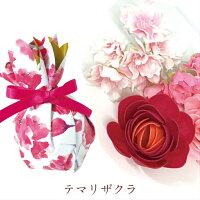 入浴剤桜サクラブルーミングバスギフトオーバルセットバスギフトバスボムバスフラワーバスコンフェッティローズ薔薇バラカーネーションかわいい雑貨花フラワーおしゃれ祝い引出物結婚式ブライダルバレンタインホワイトデー