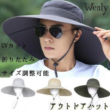 帽子 ハット サファリハット つば広 しっかり 紫外線対策 大きいサイズ メンズ 折りたたみ 紐付き アウトドア 登山 釣り ブーニーハット